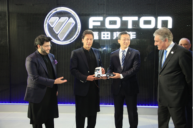 Prime Minister of Pakistan Imran Khan pays a visit to FOTON Motor Group in Beijing China